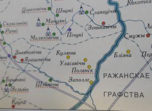1_Histarychny_atlas