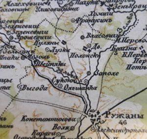 2_Histarychny_atlas