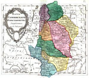 Map_of_Slonim_Namestnichestvo_1796_(small_atlas)